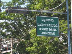 車社会:標識など04