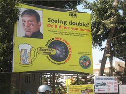 車社会:標識など01