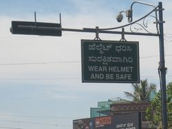 車社会:標識など07
