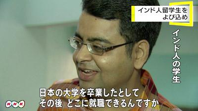 0228_ind_06_gakusei