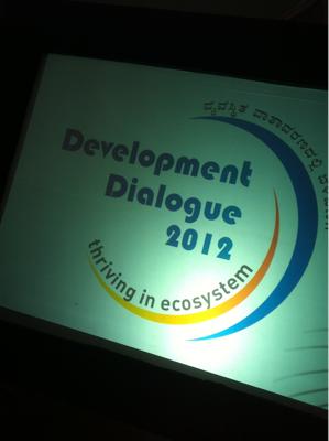 Event@Deshpande foundation
