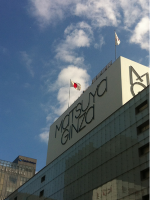 Good morning, Japan!