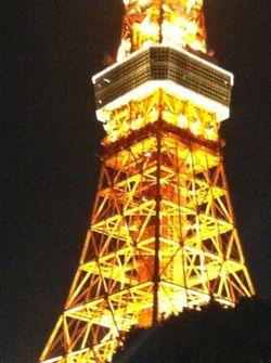 TOKYO029