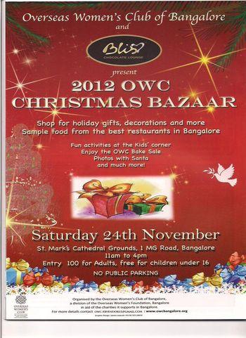 Xmas bazaar poster 2012