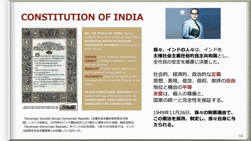 MuseLinksIndia2020-04 .016