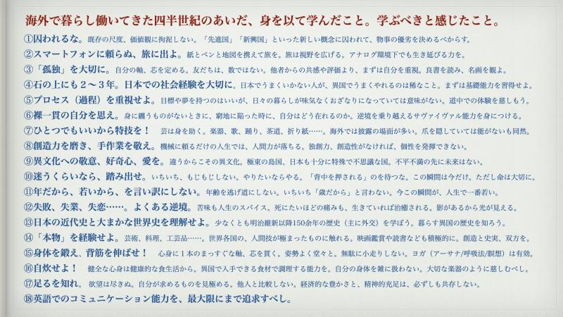 Miho2020.003のコピー