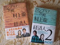 11books