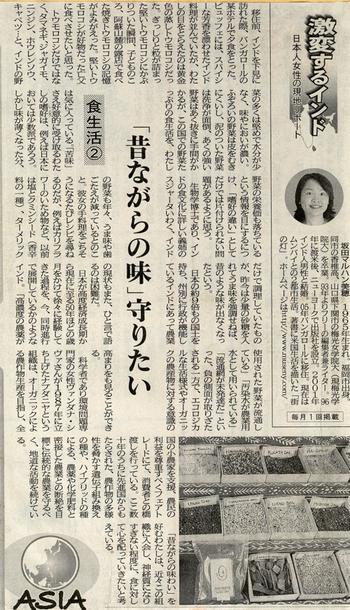 Nishi_4