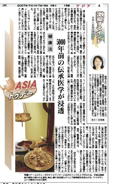 Nishi0707