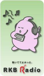 Radio_img
