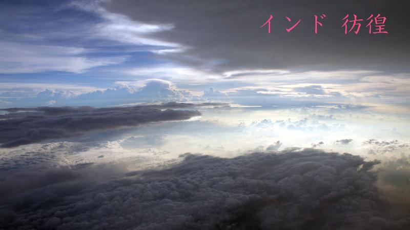 Sky01